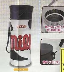 チロル ♪ ステンレスタンブラー 【ミルク】