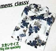 新品 7分袖ドレスシャツ 大花柄 バラ柄 メンズ 白xブルー 3L