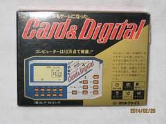 LSI カード&デジタル