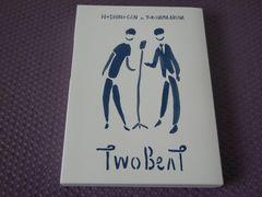 星野源「TWO BEAT IN YOKOHAMA ARENA ツービート」初回限定盤 2DVD
