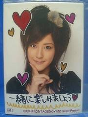 Berryz仮面vsキューティーレンジャーコレクション写真#06/夏焼雅