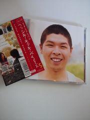 CD+DVDファンキーモンキーベイビーズ5送料無料