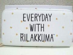Rilakkuma/モノクロリラックマロングウォレット(ラウンドファスナー)長財布ホワイト