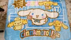 サンリオ/シナモン/シナモロール/インテリアマット/フロアーマット/滑り止め付/2005年製/難あり
