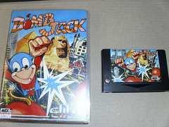 MSX2 BOMB JACK ボンジャック