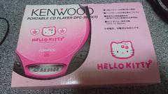 ケンウッドのCDプレーヤー(箱入)