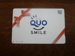 クオカード 1000円