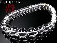 ヤクザオラオラ系小梵字水晶数珠ネックレス/タラーク丑寅