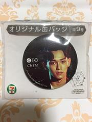 EXO セブンイレブン限定 缶バッジ 『 CHEN 』
