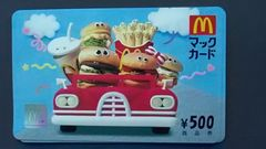 マック商品券500円券1枚新品未使用品   マクドナルド