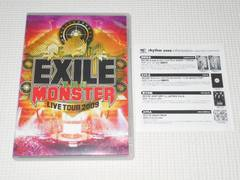 DVD★EXILE LIVE TOUR 2009 THE MONSTER
