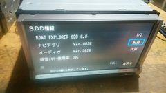 訳ありクラリオンMAX308SDカーナビ
