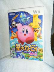 星のカービィWii(Wii用ソフト)