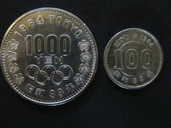 1964年 東京五輪 1000円 100円 2枚セット