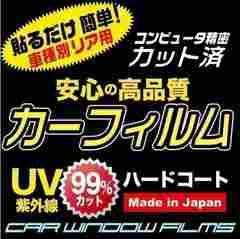 高級プロ仕様 トヨタ エスクァイア R8# カット済みカーフィル