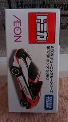 トミカ イオンチューニングカーシリーズ32 ホンダS660 未開封 新品 限定