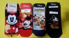 ミッキーマウス・ディズニー靴下4足セット