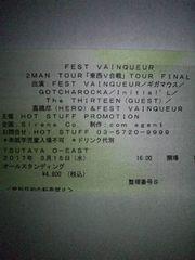 3/15 TSUTAYA O-EAST FEST VAINQUEUR主催 S300番台