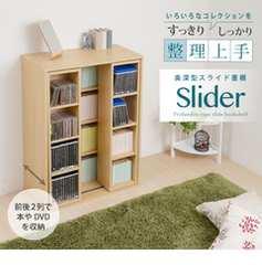 Slider スライドラック ロータイプ