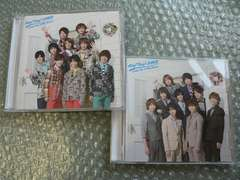Hey!Say!JUMP/Come On My House【初回盤1+2】2枚set/他にも出品