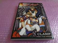 古本ぬ1円で ツバサ CLAMP 16巻 ※同梱不可