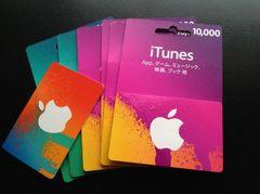 iTunesカード47000円分 / アイチューンズカード☆モバペイ各種対応