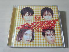 フォースティックスCD「STICK IT OUT!」4-STiCKS 廃盤●