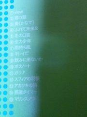 《スキマスイッチ/グレイテスト・ヒッツ》【ベストCDアルバム】奏