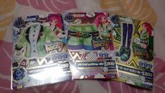 アイカツ☆2014年第4弾☆スウィングロック3枚セット☆セイラ☆ノーマル