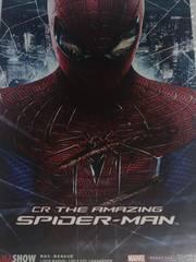 【パチンコ アメージング スパイダーマン】小冊子
