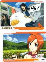 銀魂'くりあ弐★トレカ オープニングカード C2-44