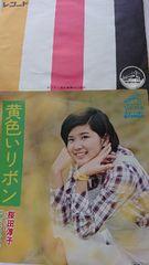 黄色いリボン 桜田淳子EPレコード