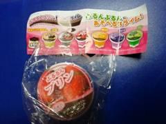 ぷるるんプリン&ゼリースライム 食品サンプル フェイクスイーツ イチゴプリン