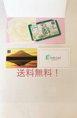 新品 図書カード 3000円分 送料無料