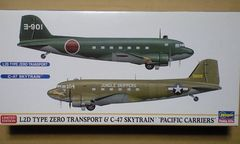 1/200 ハセガワ 零式輸送機 & C-47 スカイトレイン パシフィック キャリアーズ