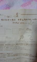 ☆フェリシモのナチュラルフレームの会の材料セット☆