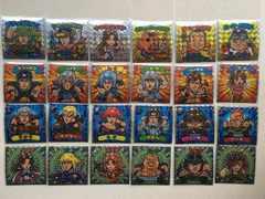 ☆北斗のマンシール 全24種 フルコンプ