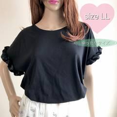 新品 大きいサイズ  LL 3Lもok フリル半袖カットソー Tシャツ