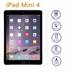 iPad mini(2019)/ipad mini4 クリアガラス保護フィルム  0.3mm