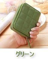 二つ折り コインケース カードケース コンパクト 財布 グリーン