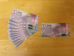 各種支払い対応 モバペイ JCB ギフト券 \11000