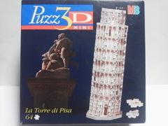 ミニピサの斜塔 立体ジクソーパズル新品64ピース 3D