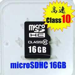即決新品 ゆめセレ microSDHC マイクロSD 16GB Class10 ハイビジョン録画