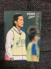 【TOKIO】【松岡昌宏】ジャニーズ大運動会/DVD付属カード[レア