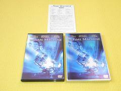 DVD★タイムマシン