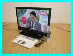 三菱REAL26型HDD内蔵ブルーレイレコーダー搭載液晶テレビLCD-26BHR500