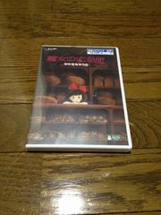 新品 魔女の宅急便 宮崎駿 ジブリ DVD デジタルリマスター版