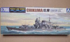 1/700 アオシマ 日本海軍 重巡洋艦 筑摩