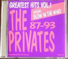 (CD)THE PRIVATES/ザプライベーツ☆激レア!非売品!プロモ盤!