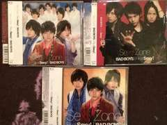 激安!超レア!☆SexyZone/BAD BOYS☆初回盤ABC/3CD+3DVD☆超美品